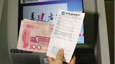 每天坚持往银行卡存入100元,5年之后会有多大变化?