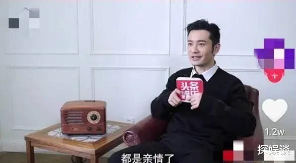 黄晓明终于憋不了,在采访里自曝两人内幕,网友:官宣离异节奏?