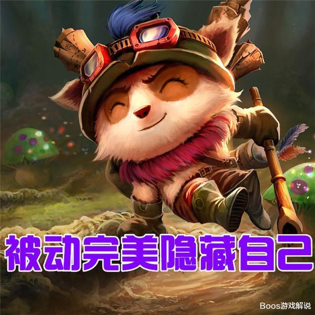 """《【煜星娱乐平台首页】LOL打野界的""""食物链"""",豹女垫底,盲僧居中,顶层的他是野爹!》"""