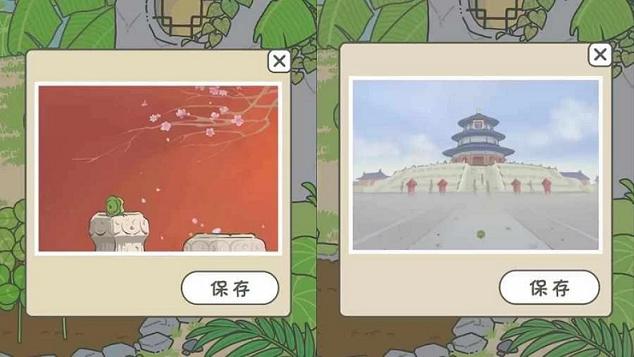 """《【煜星平台官网注册】旅行青蛙卷土重来,""""佛系游戏""""还能触动用户吗?》"""
