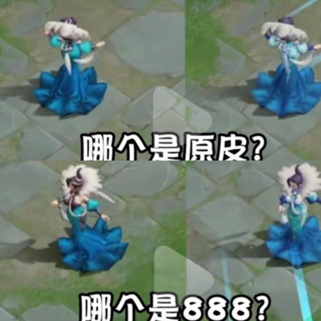 《【煜星h5登录】王者荣耀:优化皮肤再加一款!甄姬被提名,冰雪圆舞终于安排上了》