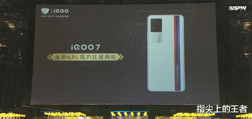 《【煜星娱乐手机版登录】王者荣耀HDR极致画质后,90帧即将开放,你会因此换手机吗?》