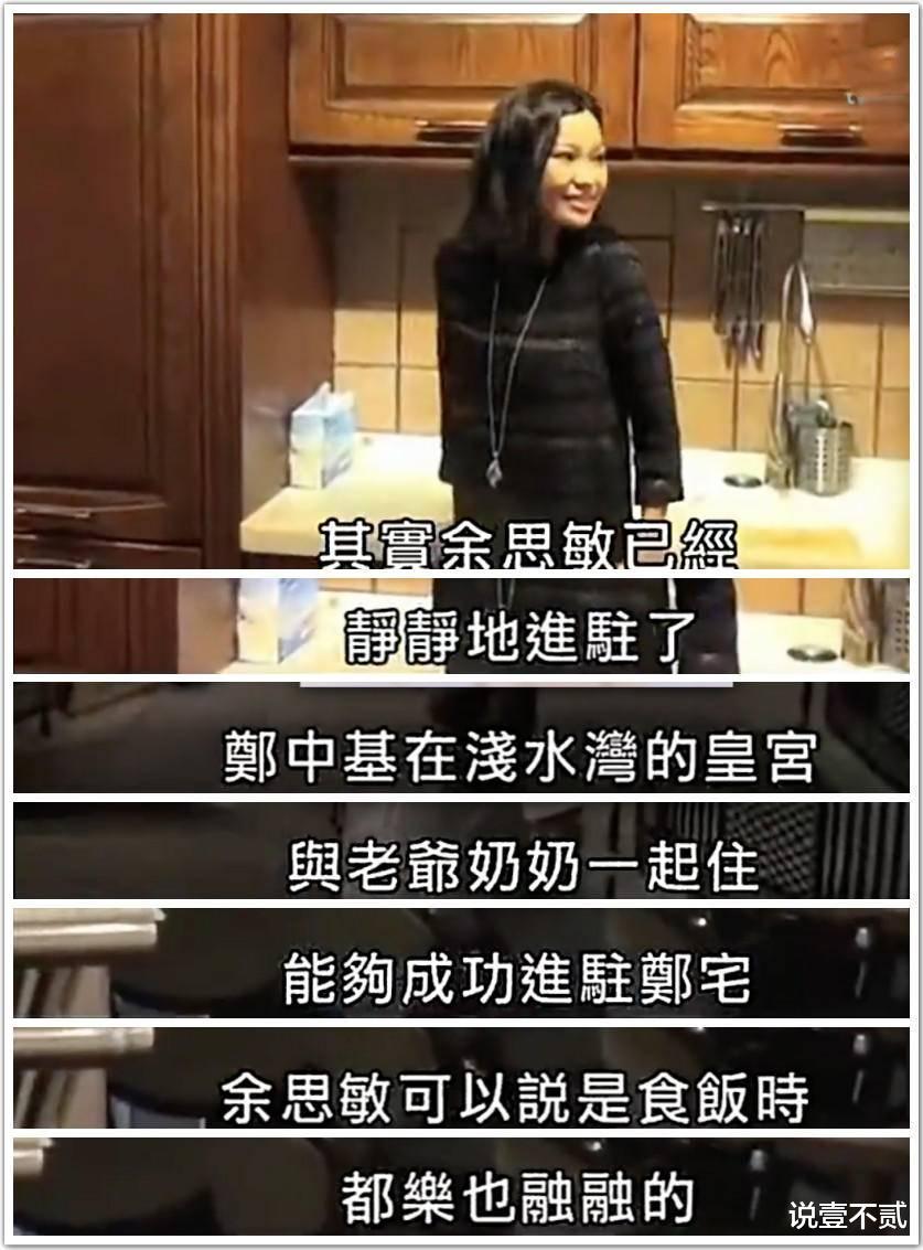 郑中基和老婆现身超市购物,郑中基负责买单,身家有百亿