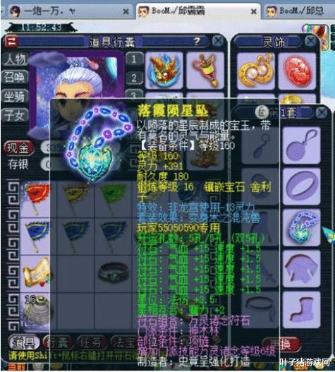 《【煜星在线注册】梦幻西游:2020年火区盘点 生日快乐服务器还是占据首位》