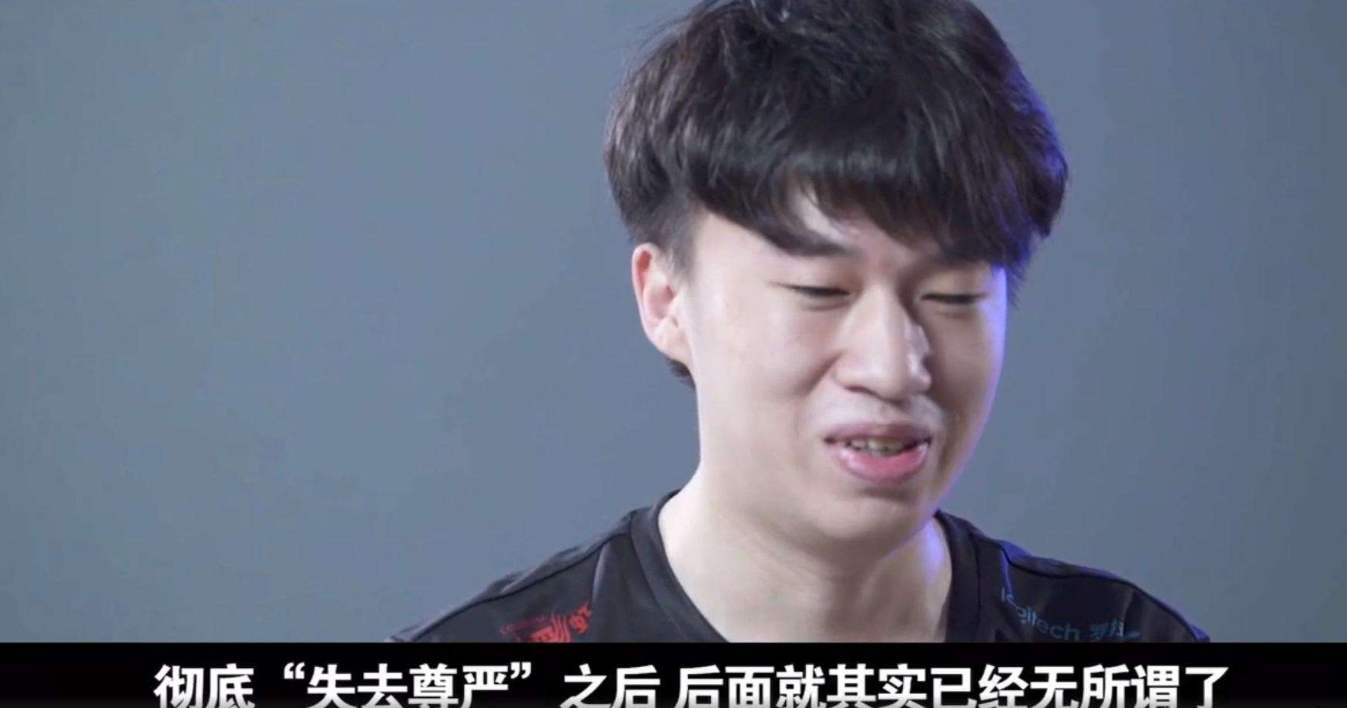 《【煜星娱乐注册平台官网】MLXG谈小虎和小龙堡:他们真不菜,他们是不敢打》
