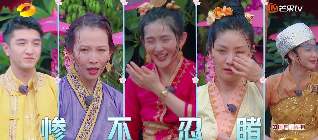 《妻子4》关闭滤镜,三位妻子素颜,唯有她一人化妆显得格格不入 金瀚 谢娜 吉娜 化妆 手游热点  第8张