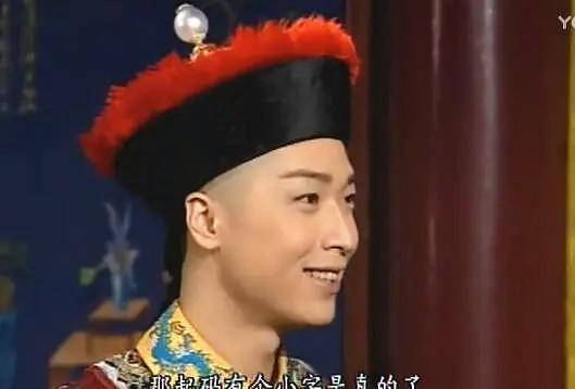 金庸剧最难演的男主角:陈小春幸亏有了他,才演出1+1大于2的效果插图16