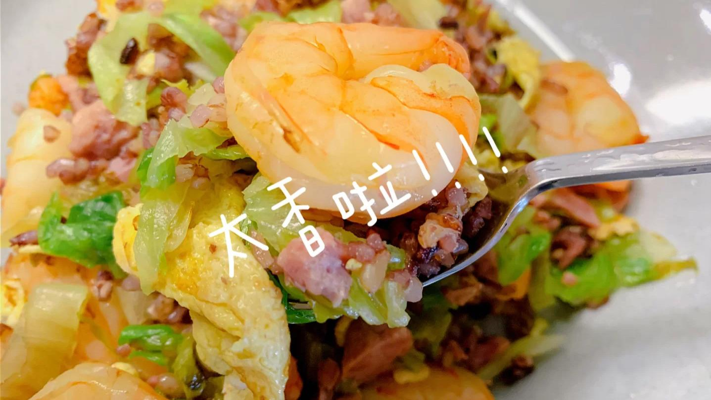 减脂必吃,好吃又饱腹的低脂虾仁蛋炒饭,一个月能减脂好多斤呢