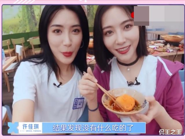 《青2》百人火锅盛宴,喻言吃了一盘肉,虞书欣只吃黄瓜还被抢