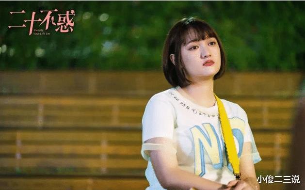 《二十不惑》姜小果才是核心主角?坐拥三条情感线!