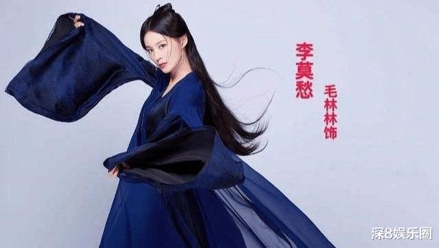 《神雕侠侣》又双叒叕出新版了,配角比主角演技好,李莫愁比小龙女漂亮!