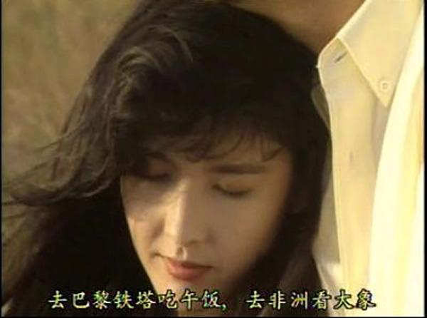 四部以悲剧收场的TVB经典电视剧,第三部被投诉83次插图24