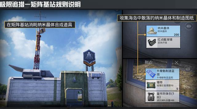魔力宝贝1_和平精英新版本更新后 烟雾弹有个细节优化 这样有透视效果!