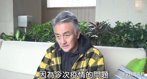 惨!TVB资深戏骨返港接拍剧却延期开工:倒贴十万元租住星级酒店插图16