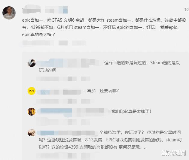"""《【煜星娱乐注册官网】Steam喜加一冒险游戏,Epic用户却吐槽""""小游戏"""",评论区炸锅了》"""