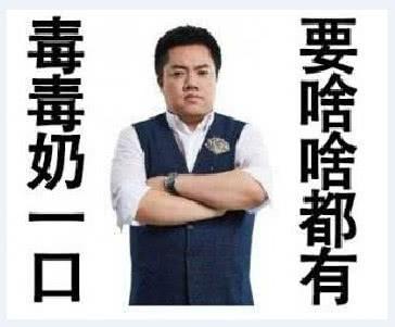 """2016dnf国庆套_英雄联盟:盘点管大校2019年""""反向奶""""记录"""