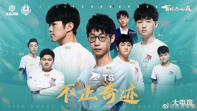 《【煜星娱乐登陆官方】王者荣耀世冠杯小组赛W1D1前瞻:AG vs TS春决再现》