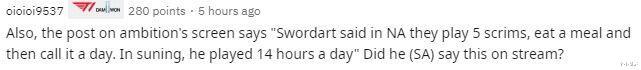 《【煜星娱乐登录注册平台】难怪没成绩!皇冠哥透露:北美选手喜欢开派对,即使有比赛也要开》