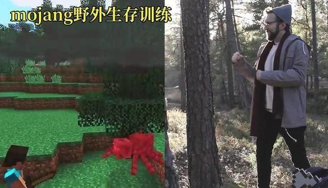 我的世界:如何做出更好的生存体验?mojang:把创意总监丢森林里 mojang 我的世界 手游热点  第1张