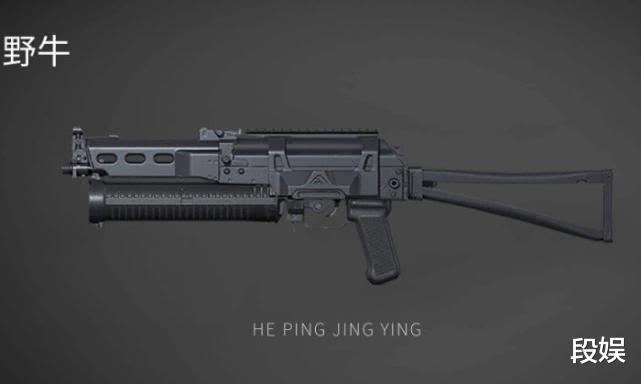 《【合盈国际公司】《和平精英》拥有50发装弹,伤害与稳定性比肩M4, 吃鸡神器!》