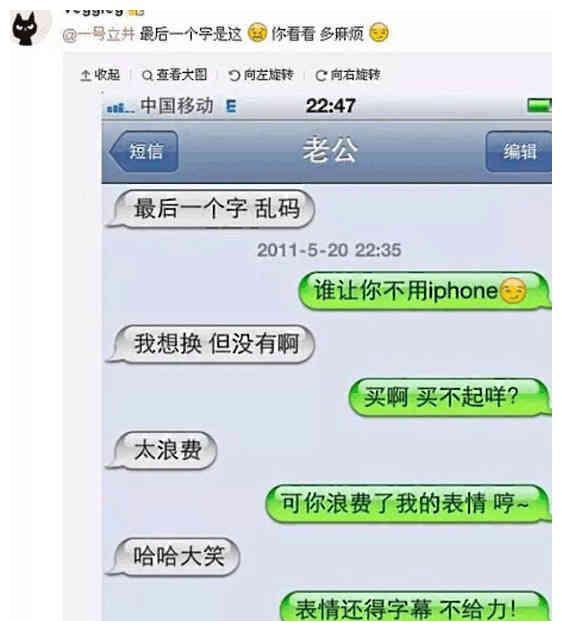 李亚鹏王菲离婚前聊天记录流出,谢霆锋最傻,都是公交车