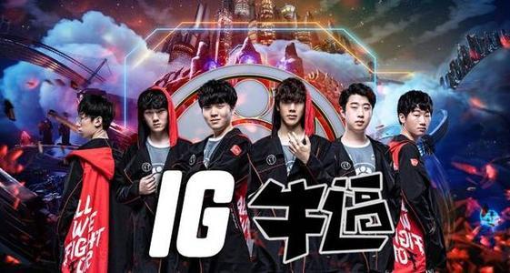 《【煜星在线娱乐】IG迎来三连胜,积分榜排名第二,Rookie赛后采访公开秀恩爱!》