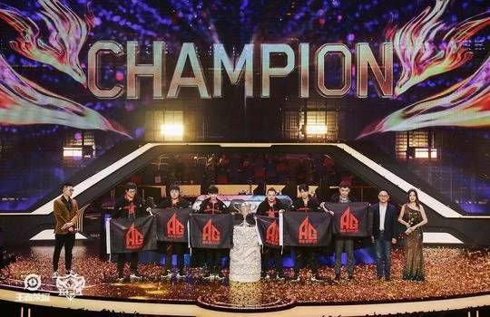 《【煜星手机版登录】7月26日王者荣耀世冠杯,死亡组四冠军互相厮杀TS对QG,AG对estar》