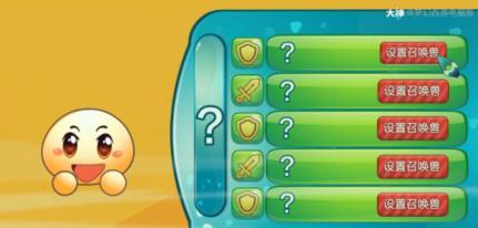 梦幻西游:召唤兽即将发放锦衣系统,披上锦衣可以享受额外加成? 梦幻西游 召唤兽 单机资讯  第3张