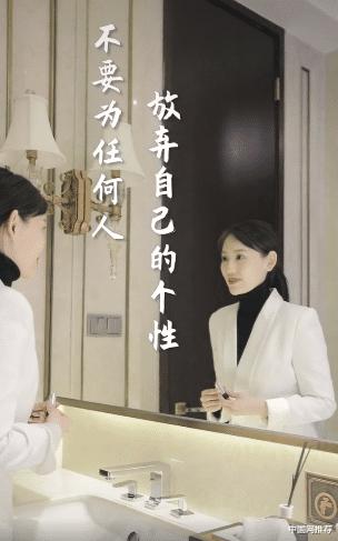 馬蓉曬近照轉型勵志女性,穿白襯衫扎年輕丸子頭,不再糾纏王寶強