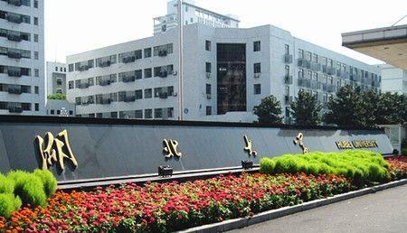 湖北大学获批首个合作办学机构,湖北大学怎么样,多少分能考上?