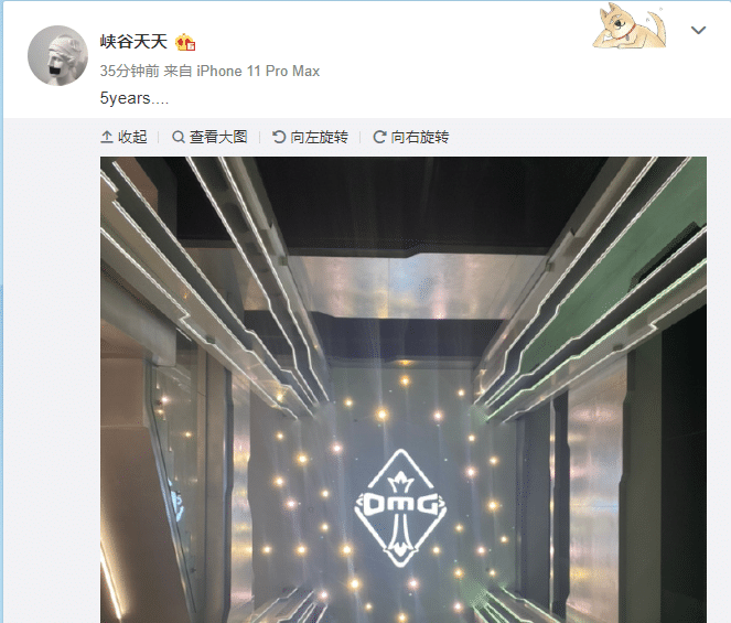 《【煜星在线娱乐】SMLZ暂离赛场,RNG上单New加入,迫不及待想看OMG下赛季的阵容了》