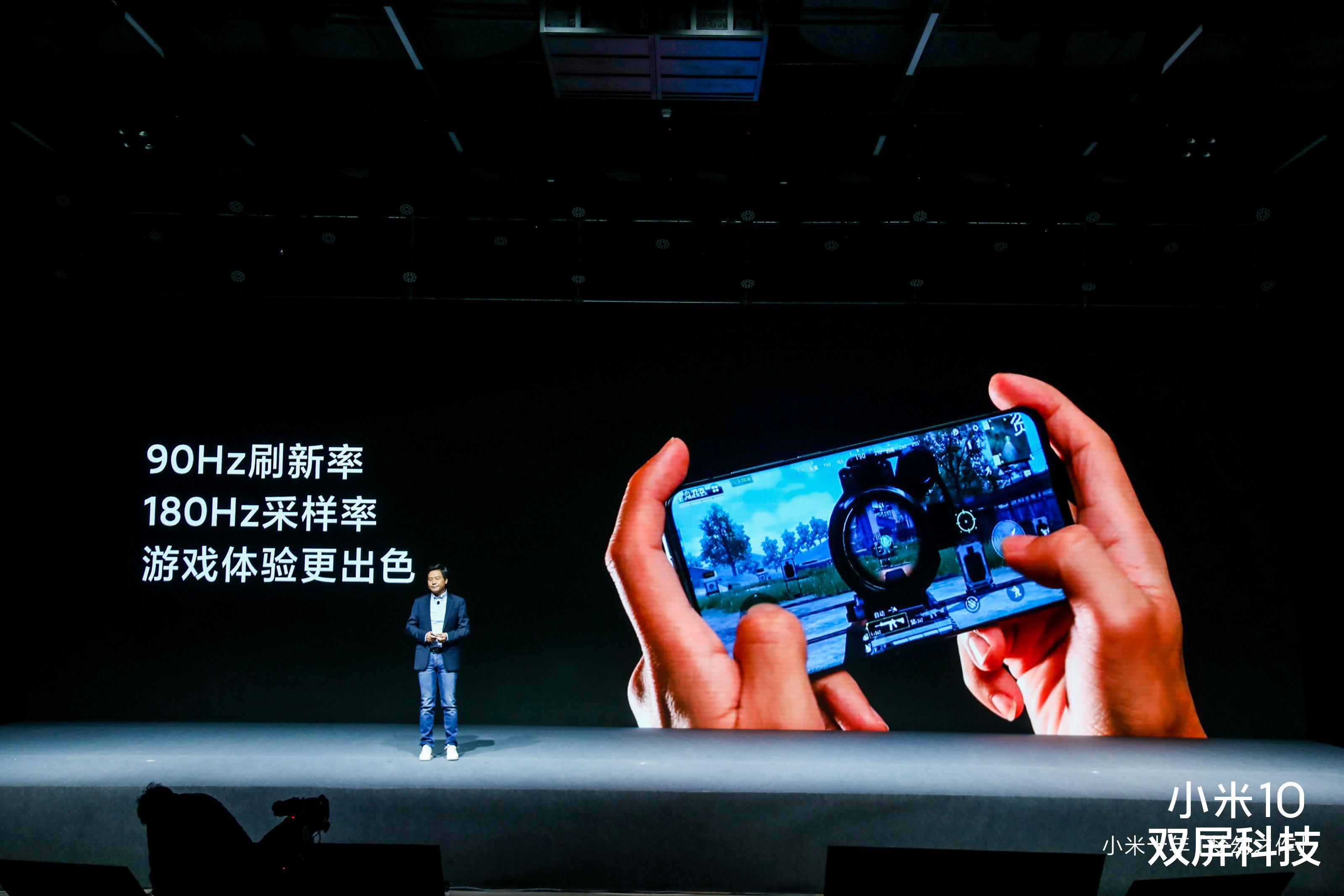 仅3999元起!骁龙865+1亿像素+定制顶级屏幕,DXO三项第一