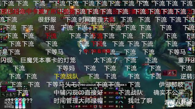 仙剑奇侠传三外传问情篇_LPL首个直通名额诞生,SN绝杀JDG,膏子哥逆风乏力-第2张图片-游戏摸鱼怪
