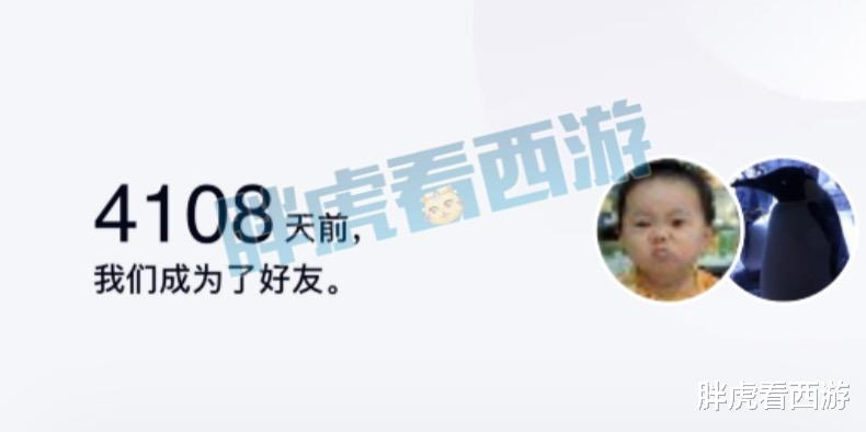 梦幻西游:菠萝与陌上已相识11年,渡哥更新160高灵罗汉项链! 罗汉 单机资讯  第4张