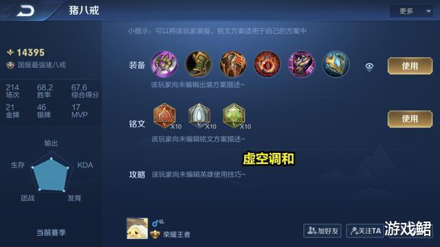 《【煜星平台app登录】王者荣耀:阿古朵一上线彻底搅乱了整个峡谷,杨玉环吕布惨遭替换》
