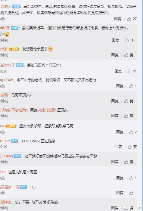 《【煜星娱乐公司】SMLZ韩服Rank七连胜状态不错,转会期却毫无消息恐无比赛可打让人唏嘘!》