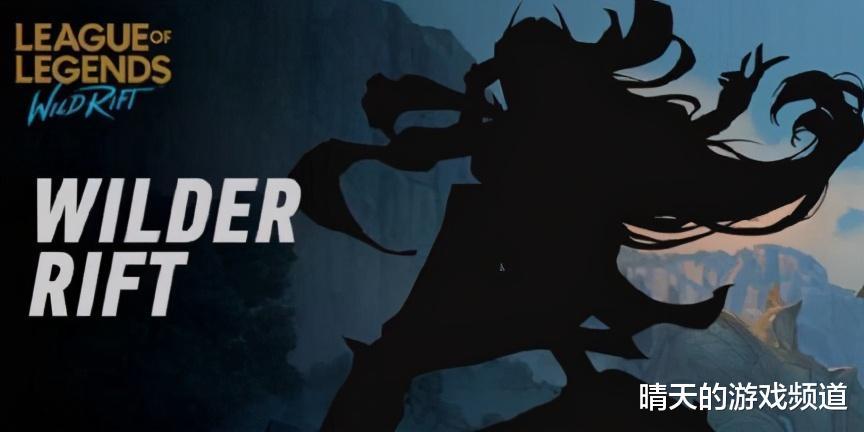 《【煜星娱乐注册平台官网】LOL手游神秘背影公开,暗示即将上线的新英雄,第三个没认出来》