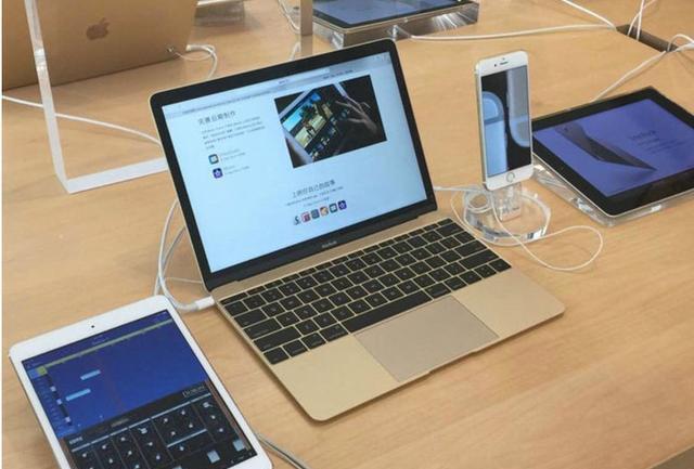 科技行业CEO薪酬对比:库克1.33亿美元排第二,中国的第一很意外 联想集团 ceo 苹果 杨元庆 苹果公司 中国苹果 库克 科技 iphone 端游热点  第2张