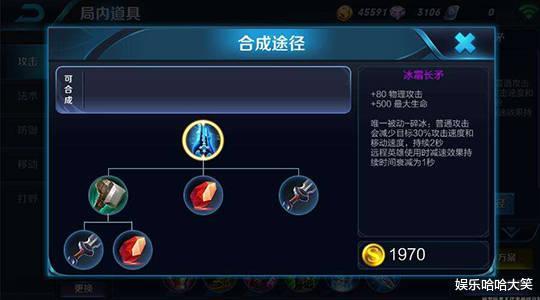 《【煜星平台app登录】王者荣耀:名刀已非必需,射手新宠只要1980,人人都是红爸爸》