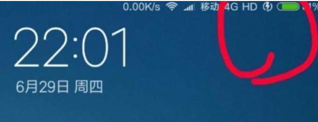 """手机信号栏出现""""HD""""是什么意思,后悔现在才知道……"""