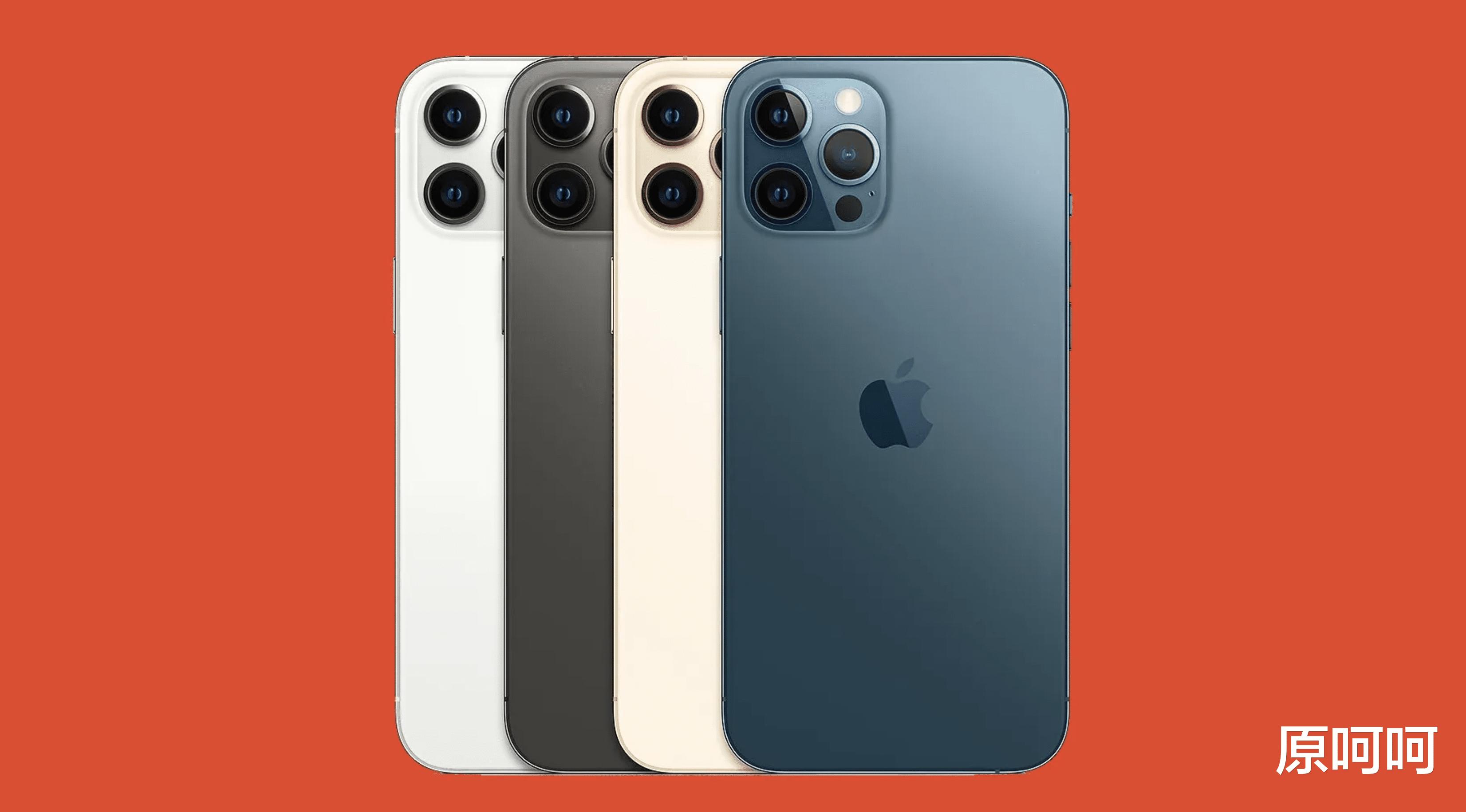 三星GalaxyS21Ultra和iPhone12P 数码科技 第4张