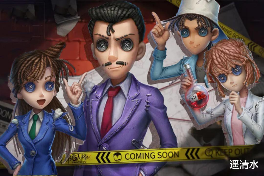第五人格 来自名侦探的邀约 这样的真相你敢信吗 日本动漫 名侦探 手游热点  第2张