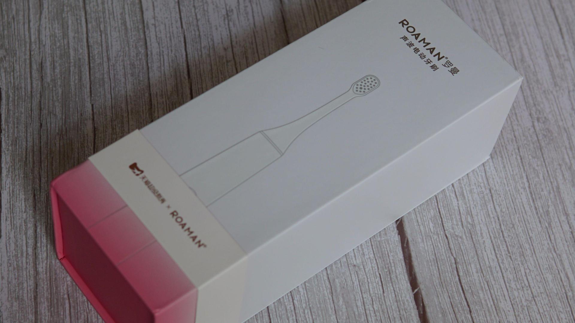 罗曼小心机电动牙刷评测:颜值高,心机巧,性能棒!