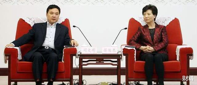 """9年甘肃首富易主!""""资本魔法""""被揭穿,130亿身家""""变""""巨额债务"""