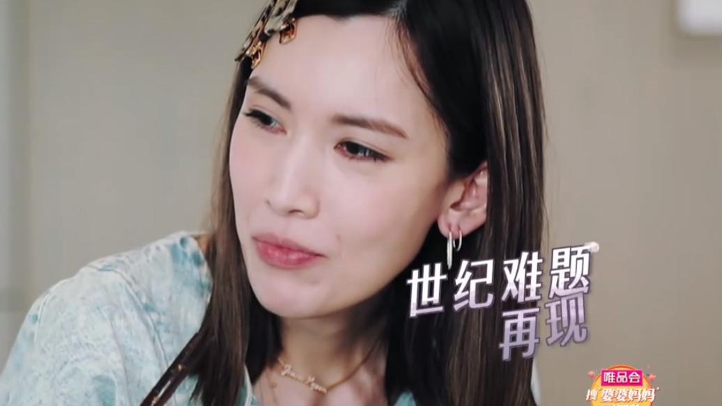 林志颖节目中被娇妻三连问问到一脸不悦,林太太情商让人捉急!