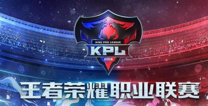 《【煜星测速登录】KPL采访引争议,多名选手直言女生打野不行,引发女玩家不满》