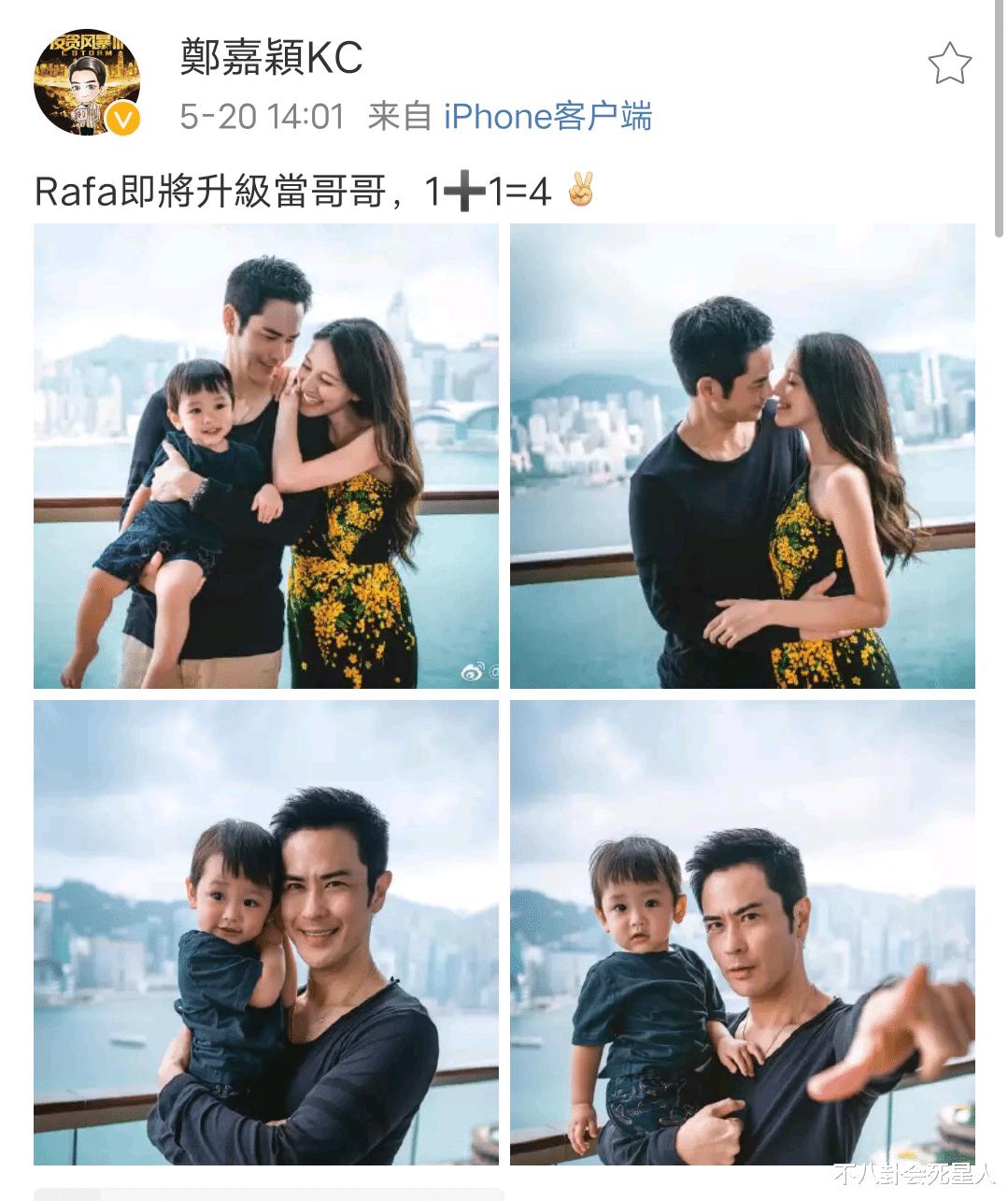 郑嘉颖十任女友无缝对接,成港圈花心大萝卜,今51岁再得一子