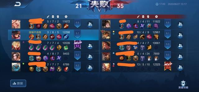 《【煜星注册登录】王者:战队赛很难打,我们怎样才能赢呢?这几个方法是获胜关键点》