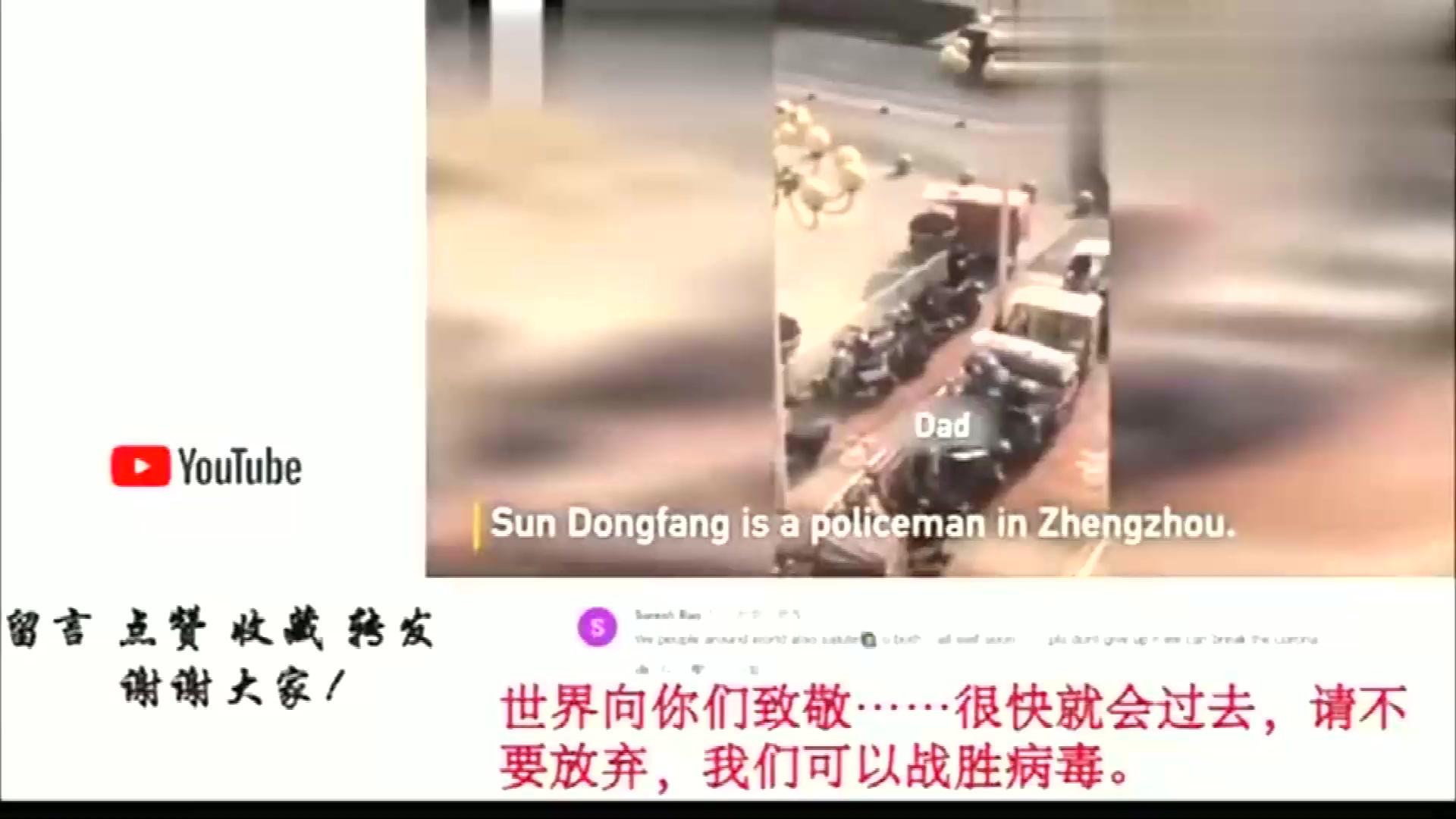 老外看中国:中国父子相互敬礼,感动了许多外国网友:中国人的精神,克服一切困难