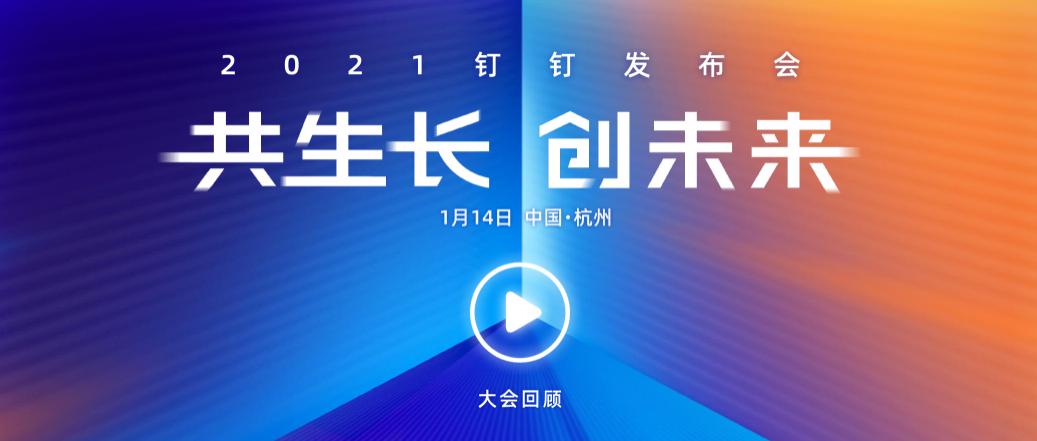 中国最优秀的互联网企业在哪? 好物评测 第4张